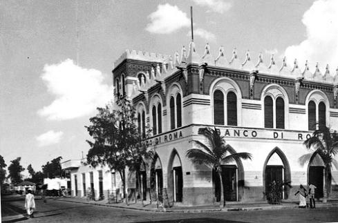 Mogadishu 1960