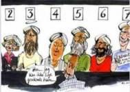 mohammed_6