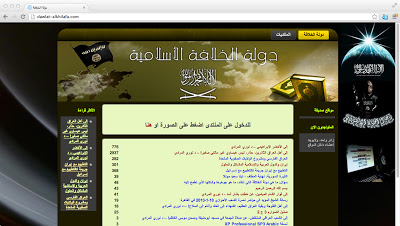 Iraks dawlatalkhilafaportal