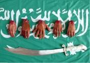 islam05