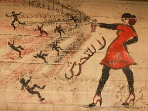 No-to-sexual-harassment-by-Mira-Shihadeh