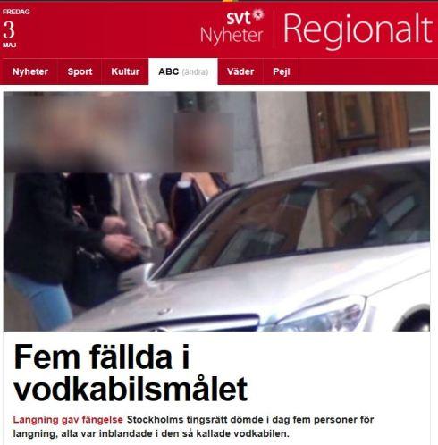 SVT Vodka