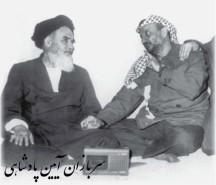 arafat1