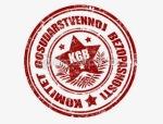 KGB-stamp