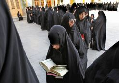 Iran kvinnor