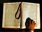 Koranen ger Israel rätten till dess land.