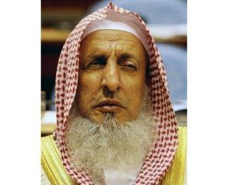 Islamioten 2