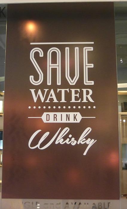 Spara-vatten