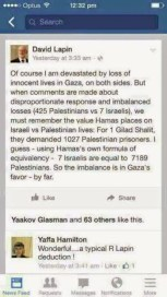 disproportion-in-gaza2
