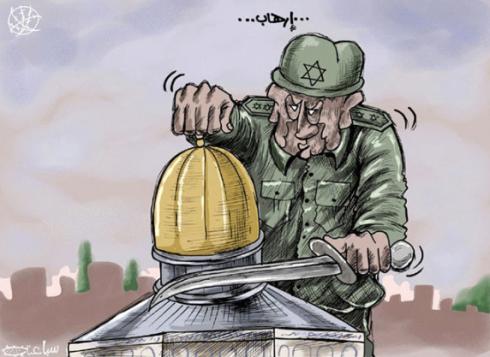 """Karikatyr från palestinsk media som visar en israelisk soldat skära av """"halsen"""" på al-Aqsa moskéen likt en ISIS-terrorist."""