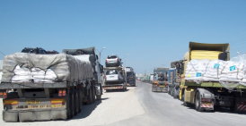 Gränsövergången Kerem mellan Israel och Gaza. Innan Israel stängde gränsen och då det enligt svenska media rådde total blockad av Gaza.
