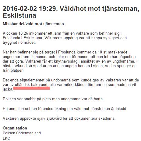 Polisen_Fröslunda