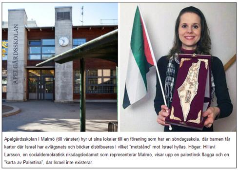 Palestina Malmö