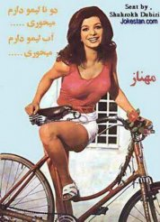 iran-1960-3