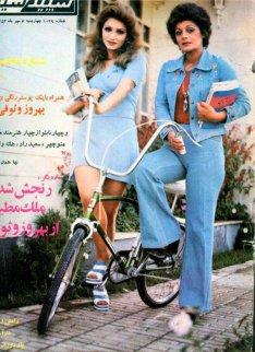 iran-1960-4