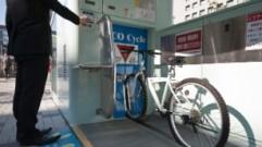 161020083608-eco-cycle-3-tokyo-medium-plus-169