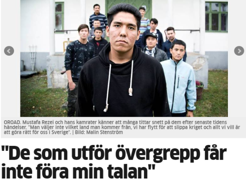 hela_gotland_barnen