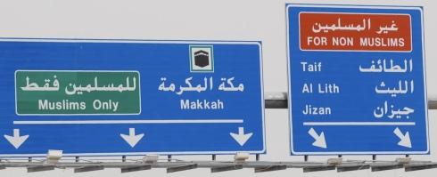 muslimsonly2