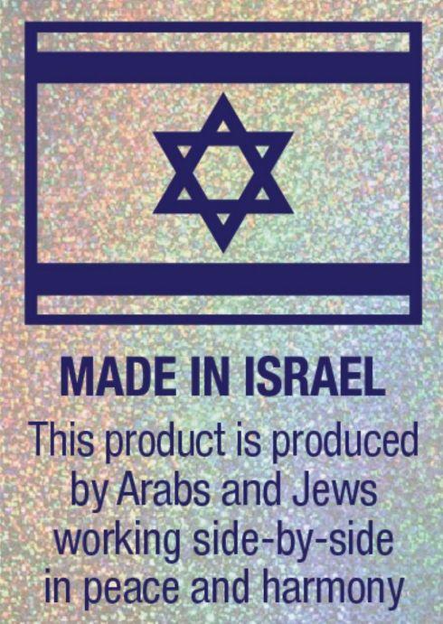 made-in-israel-sodastream