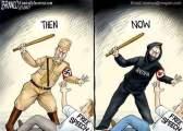 Hitler afa