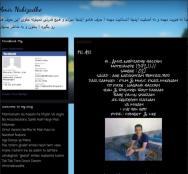 Amir_blogg