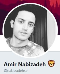Amir som är 18 år men enligt hans tidigare uppgifter är 23 år.