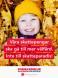 Socialdemokraterna_skattepengar_002