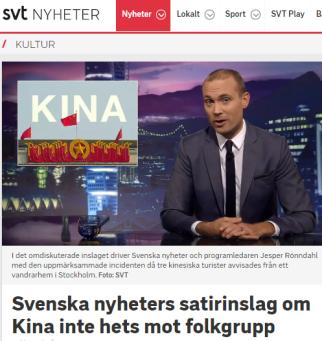 SVT_hets_mot_folkgrupp