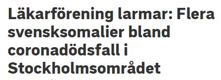 SVT_svensk-somalier_